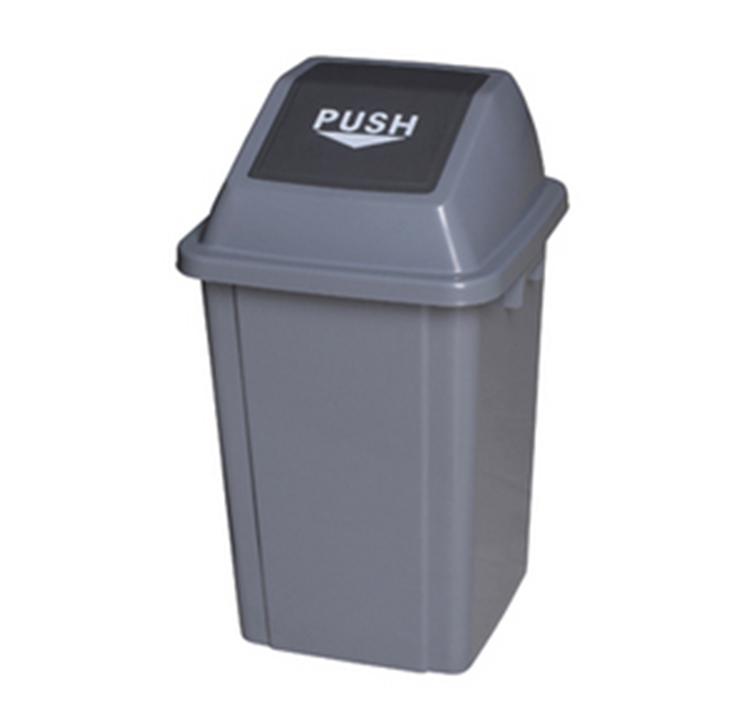 Thùng rác nhựa có nắp đẩy 25L