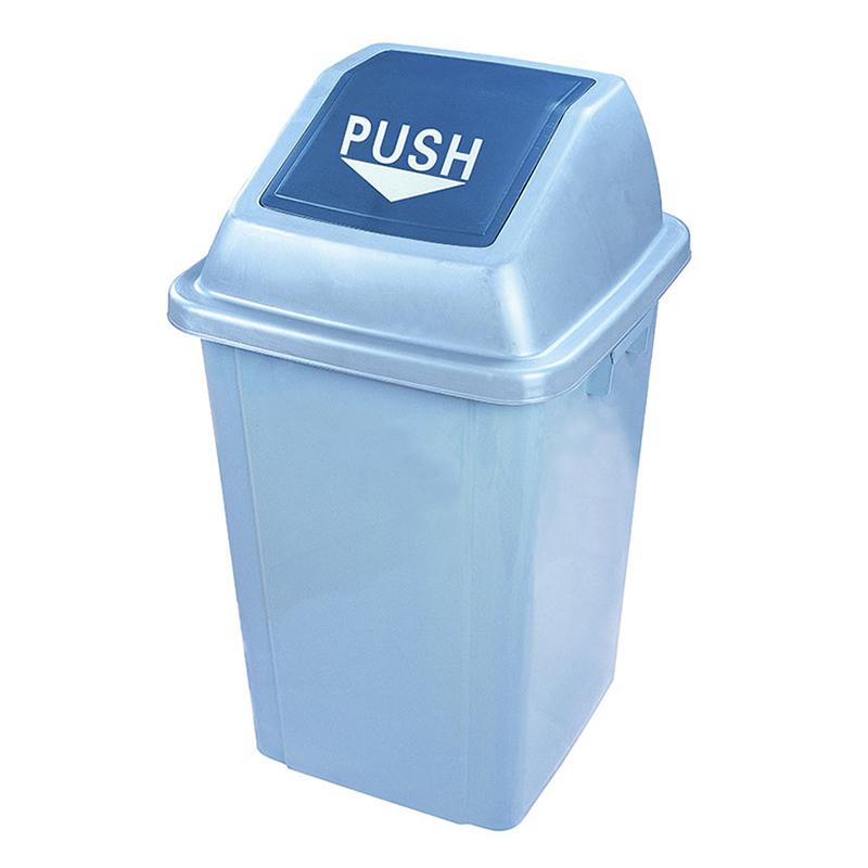 Thùng rác nhựa có nắp đẩy 40L
