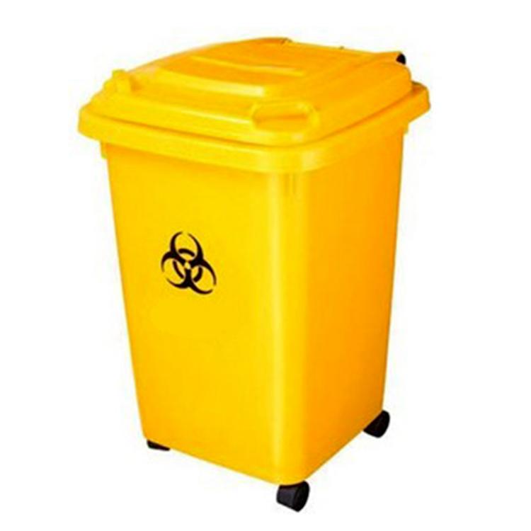Thùng rác y tế 60 lít