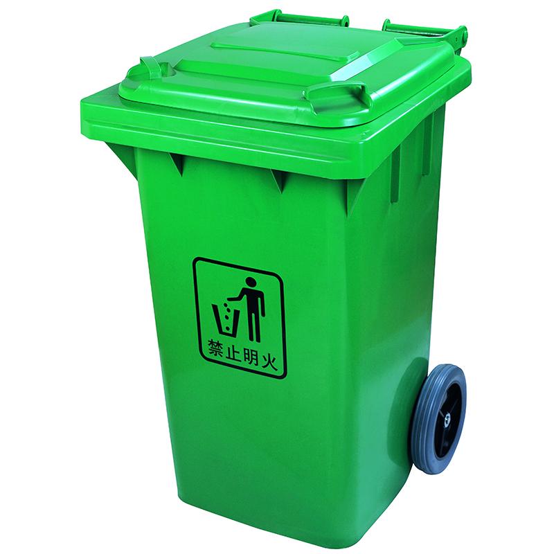 Thùng rác nhựa công nghiệp 100L